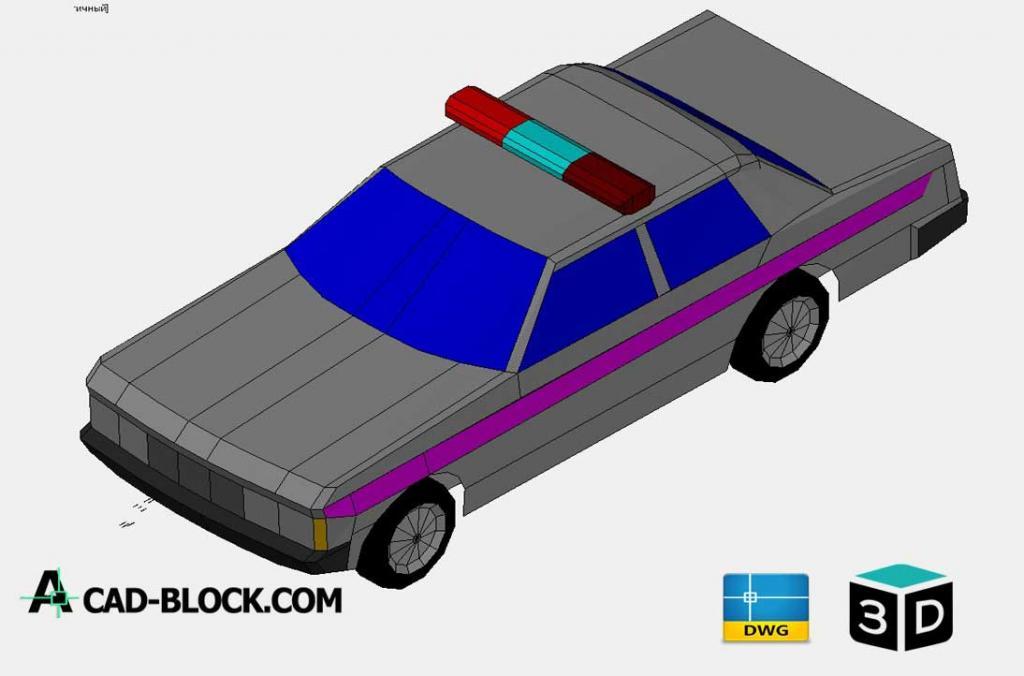 Police Car 3D – Free CAD Blocks – Autocad blocks free